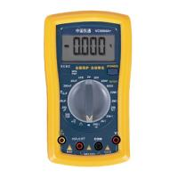 Auto-identification AC/DC 2KV DMM Digital Multimeter