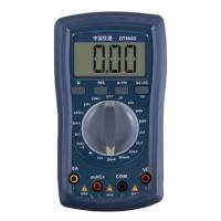 Self-recover Protection Digital Multimeter