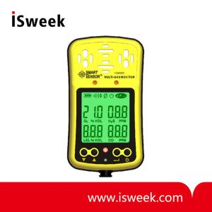 4 in 1 Muilt Gas Monitor