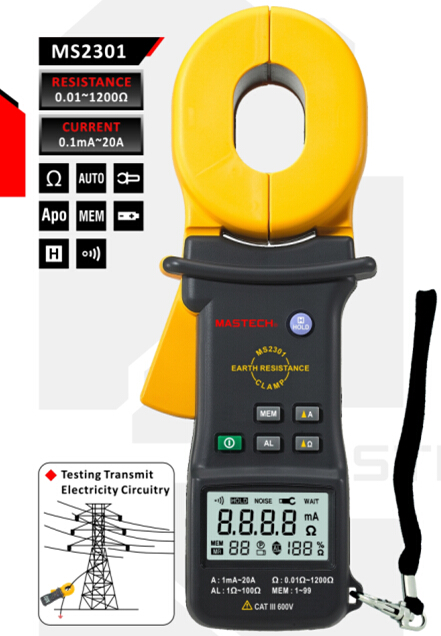 Earth Resistance Clamp Meter Ms2301